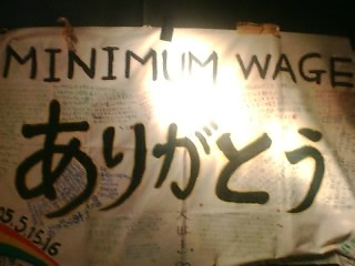 minimumlast.JPG