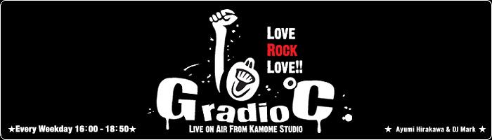 GRadio℃ 〜月曜から木曜日の午後4時から、カモメスタジオより生放送!ナビゲーター/平川歩美+マーク〜