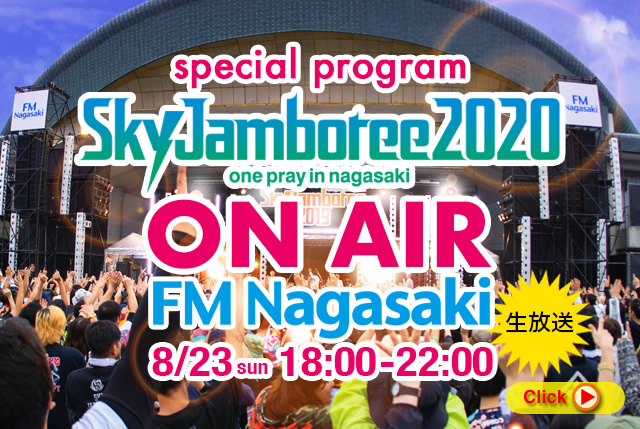 Sky Jamboree 2020 on AIR